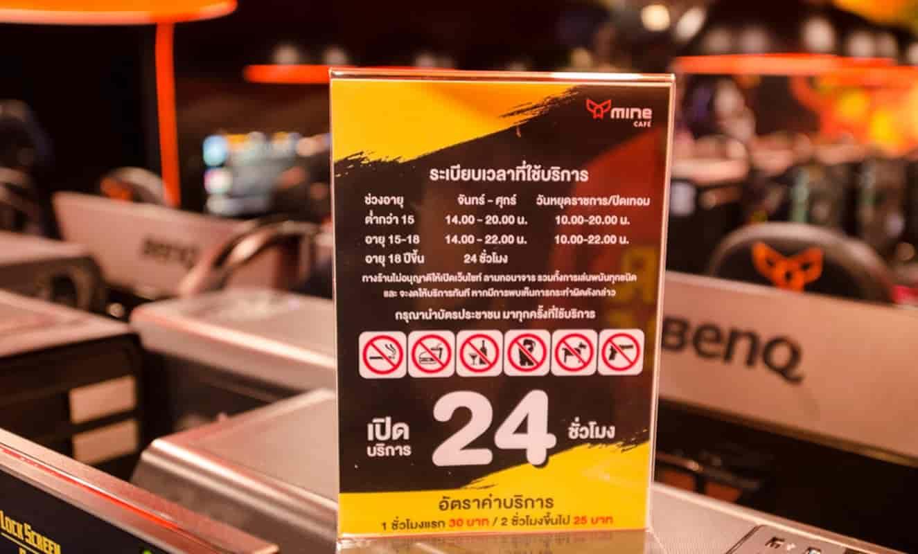 Mine-Cafe-Times