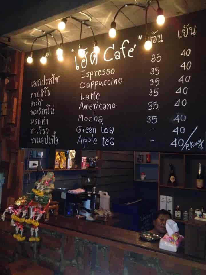 hen-cafe-coffe