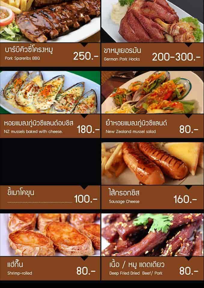 hen-cafe-hoy-menu