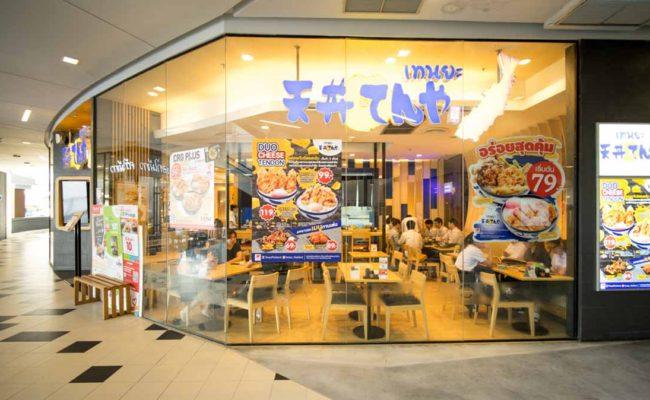 ร้านอาหารสไตล์ญี่ปุ่นที่วัยรุ่นกำลังให้ความสนใจและพากันเข้าไปรับประทานกันเป็นจำนวนมาก